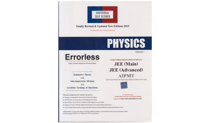 Errorless Physics