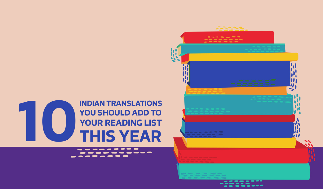English translations of Indian literature